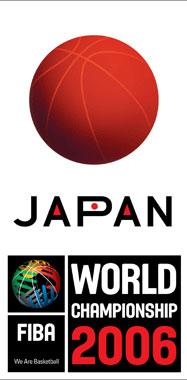 Mundial Japón 2006